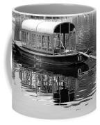 Beijing City 15b Coffee Mug