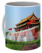Beijing City 30 Coffee Mug