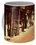 Beijing City 8 Coffee Mug