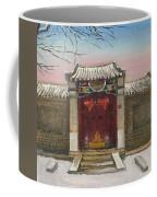 Beijing  Coffee Mug