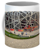 Beijing National Olympic Stadium Coffee Mug