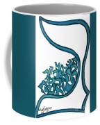 Beit Nest Coffee Mug