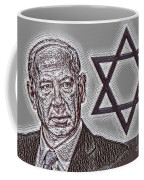 Benjamin Netanyahu With Star Of David Coffee Mug