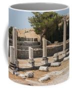 Bergama Asklepion Ruins Coffee Mug