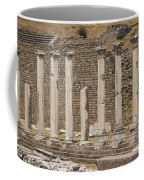 Bergama Colonnade Ruins Coffee Mug