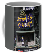 Bernies Dugout Coffee Mug