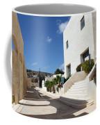 Bethlehem - Convention Palace South Entrance Coffee Mug