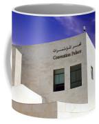 Bethlehem - Convention Palace2 Coffee Mug