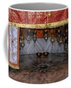 Bethlehem - Nativity Church - Silver Star Coffee Mug
