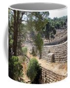 Bethlehem - Solomon's Pools Coffee Mug
