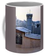 Bethlehem Watchtower Coffee Mug