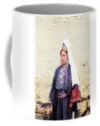 Bethlehemite 1920 Coffee Mug