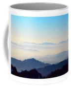 Beyond The Clouds Coffee Mug