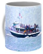 Bhi Ferry Coffee Mug