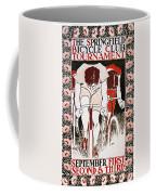 Bicycling Poster, 1896 Coffee Mug