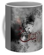 Bismillah 067h Coffee Mug