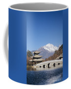Black Dragon Pool Park Coffee Mug