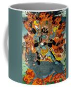 Black Hayagriva Coffee Mug