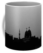 Black White Symbiosis Coffee Mug