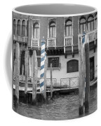 Blue Docks Coffee Mug