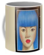 Blue Dream 78x55 Coffee Mug