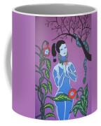 Blue Eve  No. 2 Coffee Mug