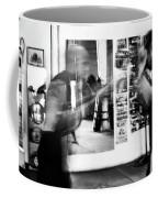 Blurred Training Coffee Mug