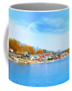 Boat House Row From West River Drive Coffee Mug
