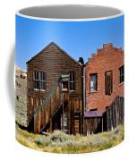 Bodie Siblings Coffee Mug