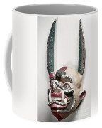 Bolivia: Native Mask Coffee Mug