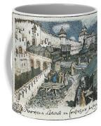 Book Shop On The Bridge Spassky In The Xvii Century 1922 Apollinaris M Vasnetsov Coffee Mug
