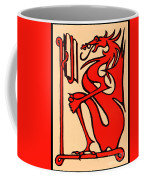 Bookworm 1896 Coffee Mug