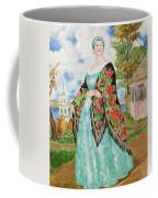 Boris Kustodiev Coffee Mug