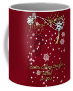 Boston College Eagles Christmas Card Coffee Mug
