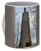 Bowman's Hill Tower Coffee Mug