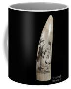 Boxer Rebellion, C1900 Coffee Mug