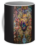 Braganca's Painted Ceiling Coffee Mug