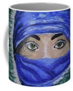 Brand New Eyes Coffee Mug