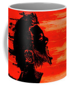 Break Coffee Mug