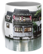 Brick House On River Coffee Mug