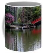 Bridge In Bamboo Garden Coffee Mug