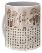 Buddha: Early Life Coffee Mug