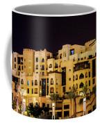Dubai Architecture  Coffee Mug