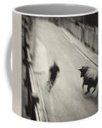 Bull Run 2 Coffee Mug