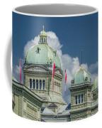 Bundeshaus The Federal Palace Coffee Mug