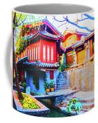 Bungalow Coffee Mug