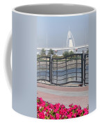 Burj Al Arab Coffee Mug