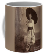 Burmese Lady  Coffee Mug
