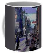 Busy  City Street Coffee Mug