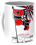 Part Of History Coffee Mug
